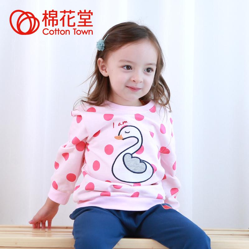 棉花堂 秋裝新品 女童T恤純棉寶寶打底衫嬰兒純棉長袖T恤