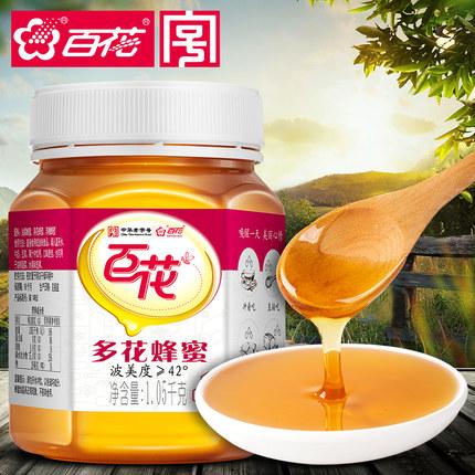 中华老字号百花牌蜂蜜纯1050g 天然土取蜂巢蜜源