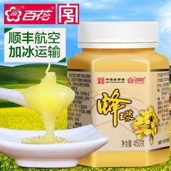百花蜂蜜的作用与功效与作用