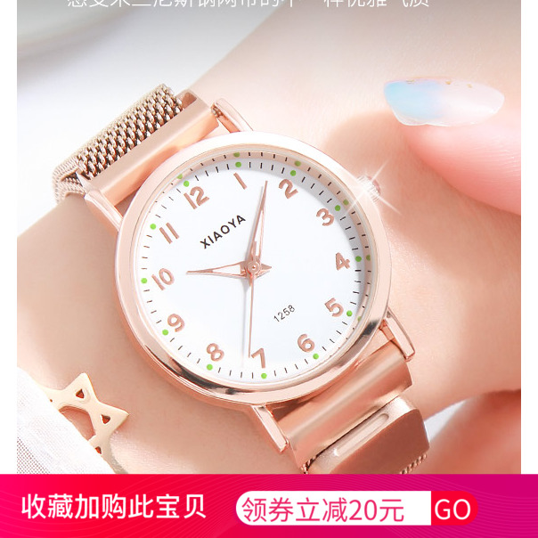 Womens watch, female student, INS style, Korean version, fashion, simple temperament, leisure, waterproof girl Watch, new 2019