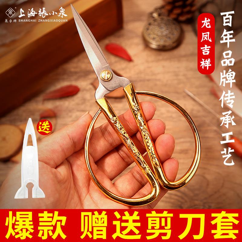Кухонные ножницы Артикул 14404329250