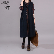 Ziyi Autumn 2009 Women's Wear Medium-long Pure-coloured Vest Jacket with loose sleeveless knitted vest clip