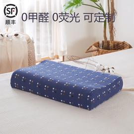 全棉双层纱泰国乳胶枕套定制 纯棉60x40记忆50x30儿童枕头套定做