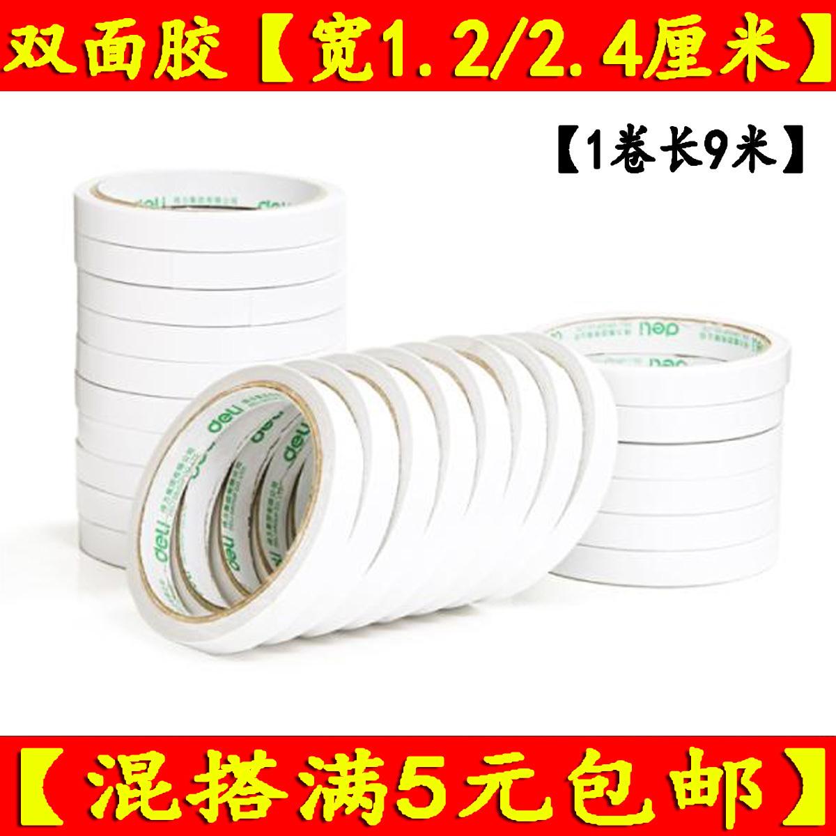 Мощный белый Пена резиновая двухсторонняя пена хлопок Пластиковая клейкая клейкая доска Super Adhesive высокая Sticky 1.5CM