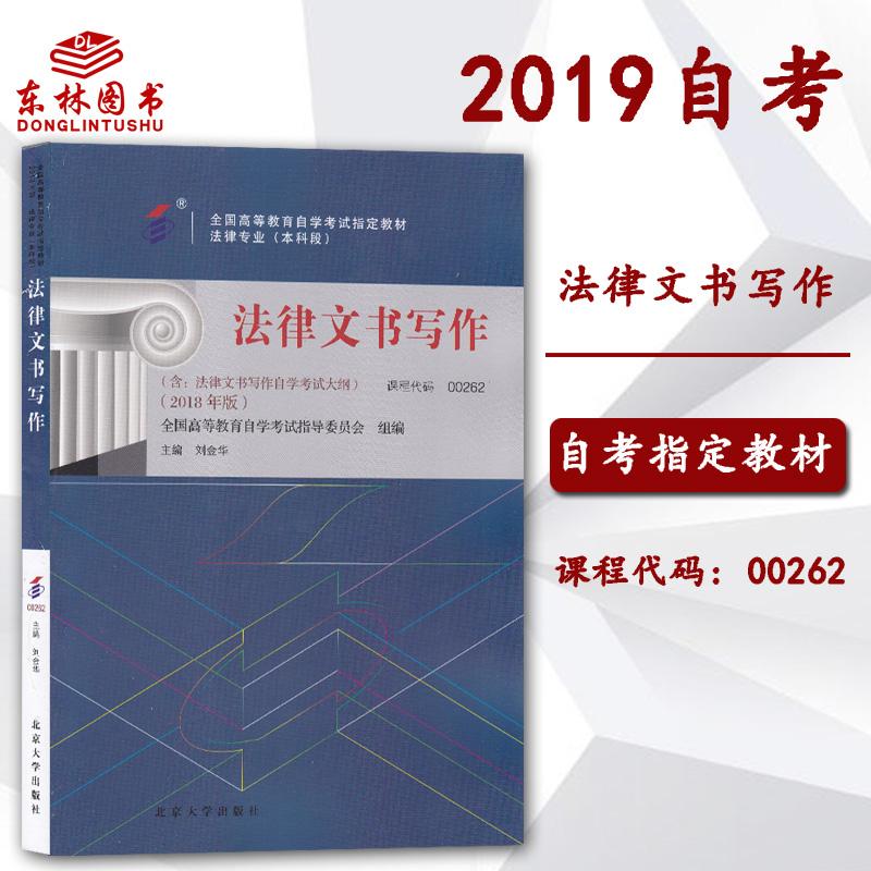 Литература по юриспруденции Артикул 16361296196