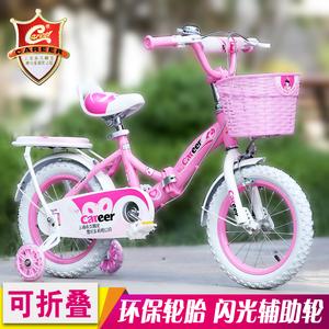 上海永久麟龍摩托車有限公司折疊兒童自行車14/1618寸3歲女孩童車
