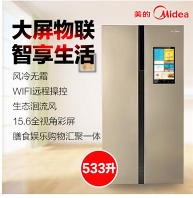 显示器寸大屏智能冰箱15.6对开门风冷无霜533TH1BCD美Midea