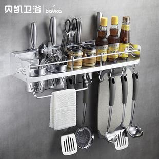 厨房置物架壁挂式免打孔太空铝挂件调料用品家用大全收纳刀架挂架品牌