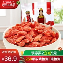 Ningxia Red wolfberry Ningxia wolfberry Zhongning Special 500g g authentic body dog free tea male kidney pure