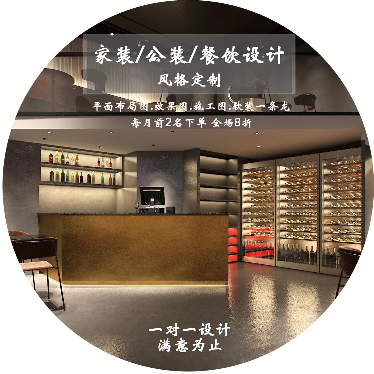 室内商业空间实体店设计女装工作室店铺餐饮酒吧网红店商铺奶茶店