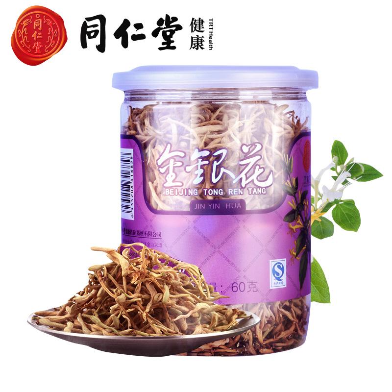 Пекин Tong Ren Tang Honeysuckle Tea 60г Рекомендуемый чай для травы травяного чая оригинал поколение С чаем