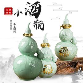 葫芦酒瓶5斤景德镇青花瓷陶瓷1/2/10斤空酒具密封白酒罐酒坛子图片