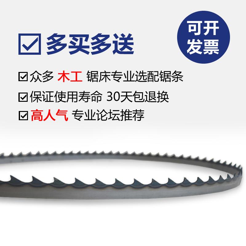 木工带锯条8寸9寸10寸13寸曲线锯锯条细齿粗齿淬火碳钢小锯条迷你