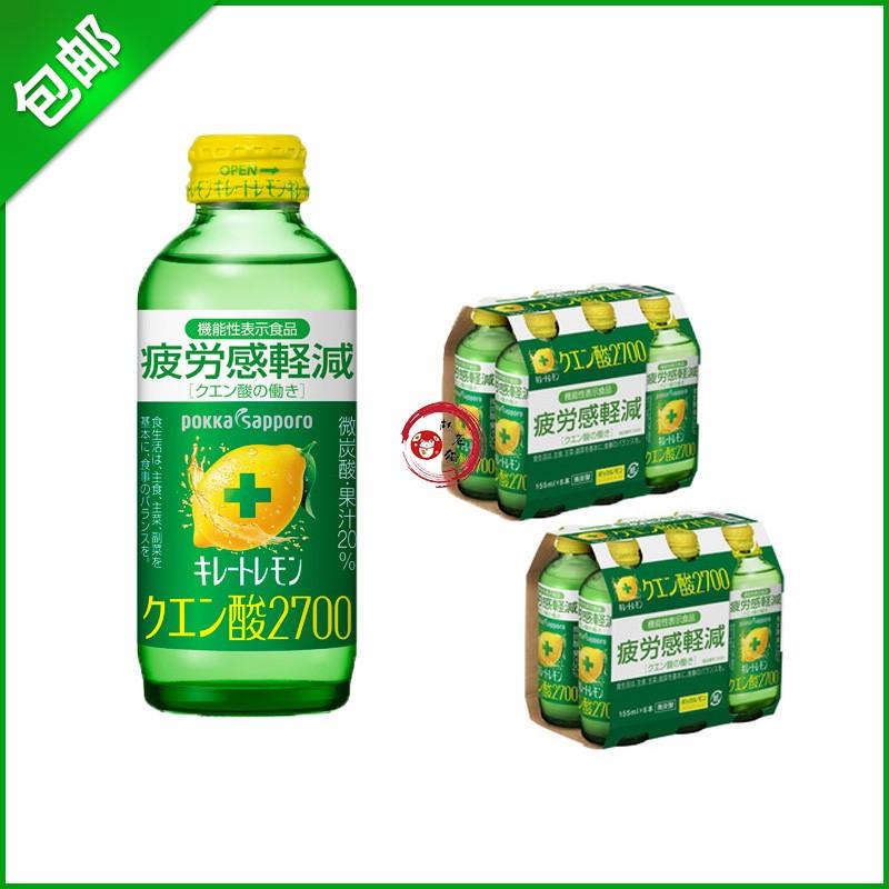 现货日本原装进口pokka Sapporo 青柠檬汁减轻疲劳碳酸饮料155ml