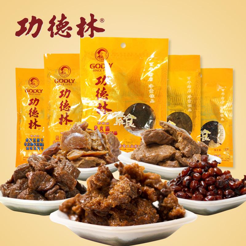 功德林素食�S菜 小吃�u汁豆干烤��素肉豆腐干特�a零食130g*3包
