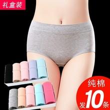 内裤10条装纯棉女式女士短裤安全成人平角100%棉质中腰薄款女款无