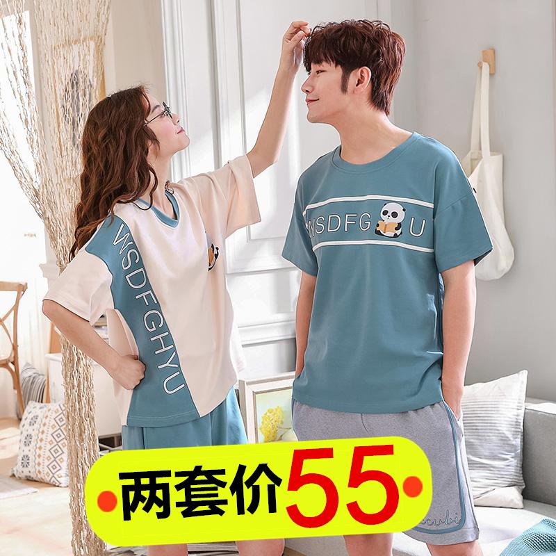 情侣睡衣女夏季纯棉短袖可爱学生夏天韩版薄款两件套装家居服男士