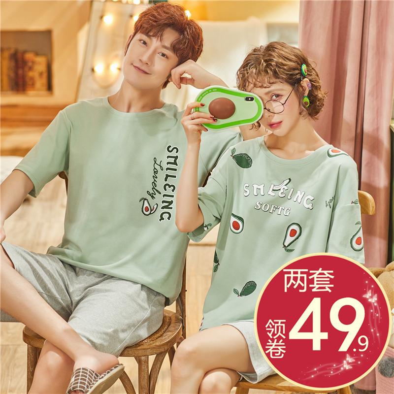 情侣睡衣女夏季短袖夏天薄款春秋男士可爱学生家居服两件套装纯棉图片