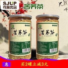 黄金苦荞茶 山西特产正宗黄苦荞茶250g罐装 荞麦茶包邮清香麦香型图片
