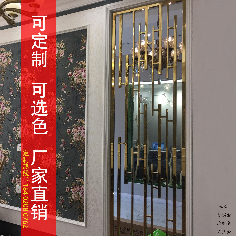 Нержавеющей стали экран отрезать китайский стиль экран экономического типа нержавеющей стали гостиная экран отрезать из розового золота титан