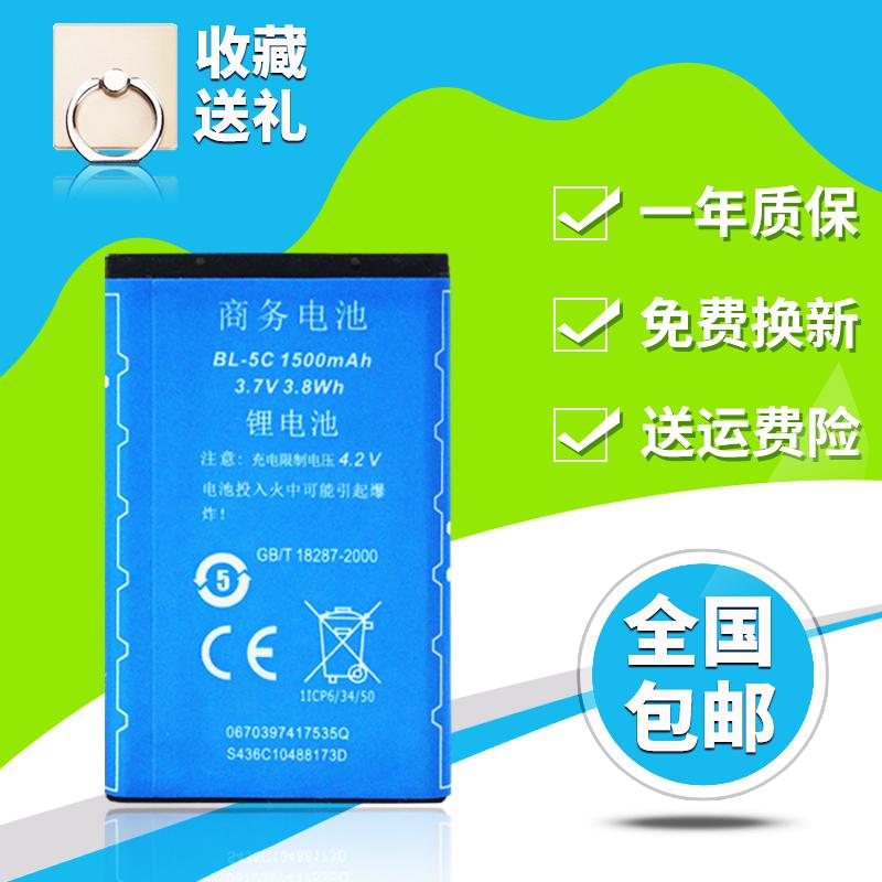 关爱心 老来福GS88 GS89 GS505 W112/老福多F66 F88手机电池 电板