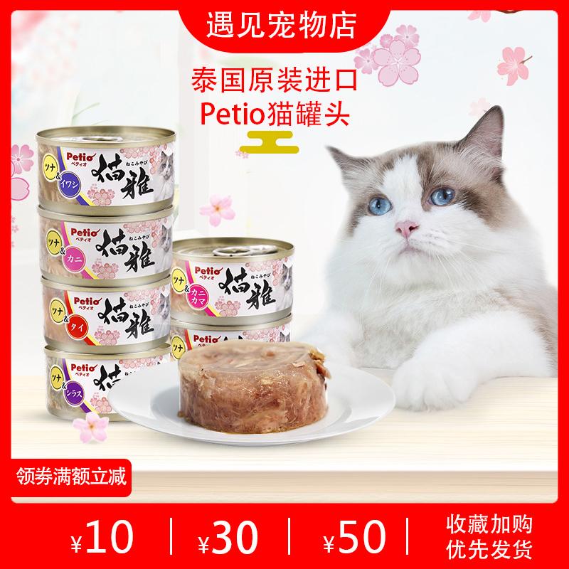 Консервированная еда для кошек Артикул 612356305900