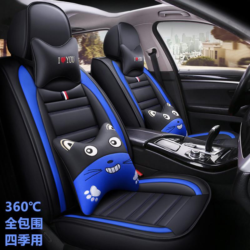 All around leather car cushion cover cartoon car four seasons GM Dihao GSE 2018 19 models