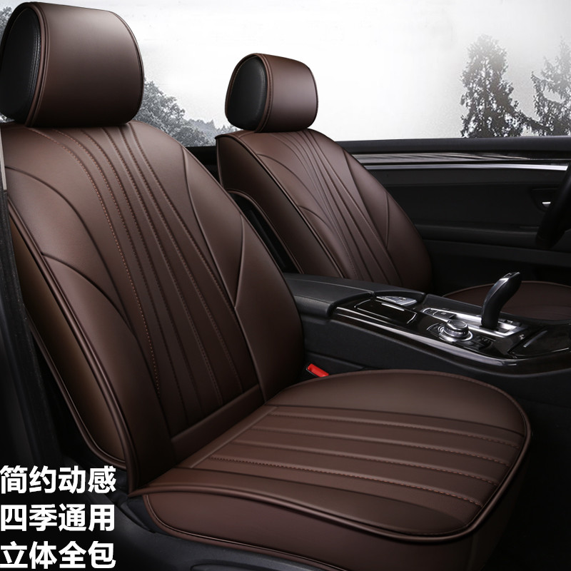 Leather cushion Four Seasons General Mitsubishi Pajero outlander wing Shenfeng Dix car seat cover full package seat cover