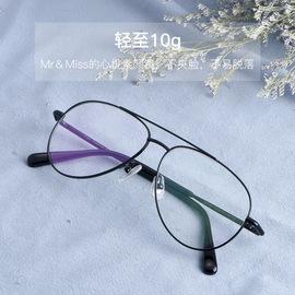 超轻纯钛镜框时尚双梁钛眼镜框男女飞行员眼镜配近视光学镜太阳镜图片