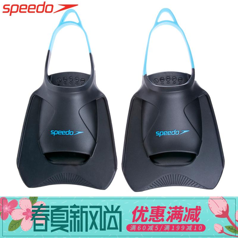 Легкий Half Palm Speedo Короткая лодыжка Butterfly Swim Freestyle Training Плавание плавает Поплавковое оборудование Fins Fins