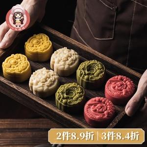 中国风月饼模具手压式模型印具压模压花绿豆糕冰皮烘焙家用50g