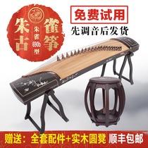 高级演奏筝包邮西安音乐学院朱雀琴行乐器厂直销690B正品朱雀古筝