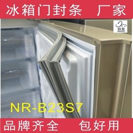 现货适用于松下冰箱BCD-227SG(NR-B23S7)门封条密封条磁性胶条图片