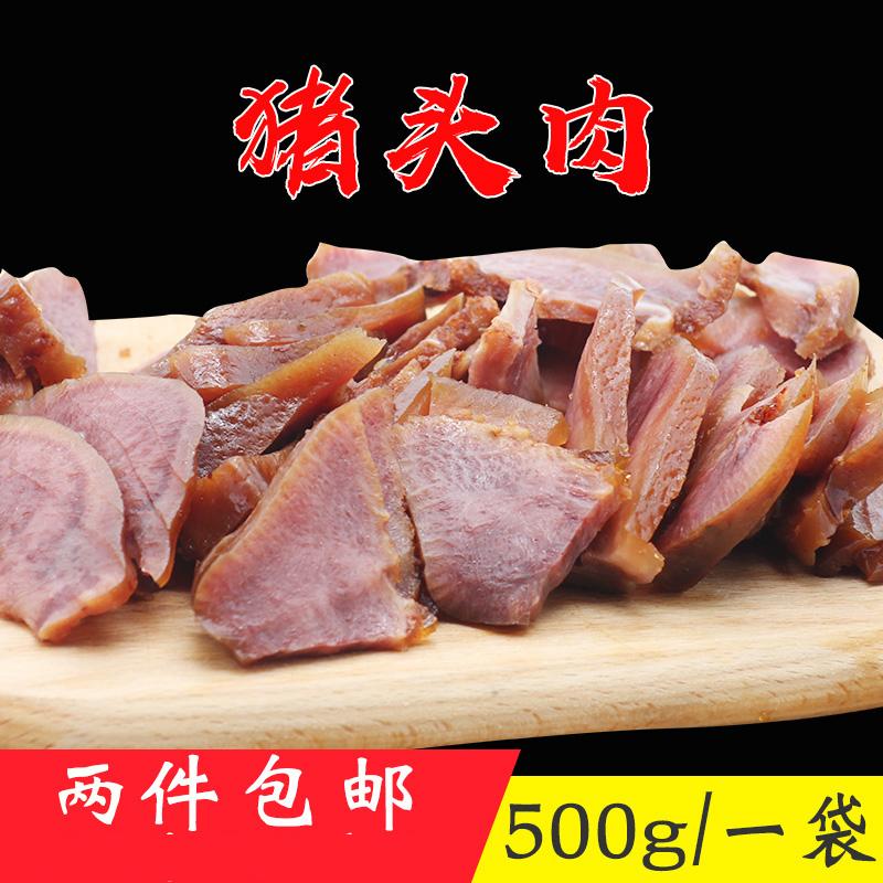 猪头肉熟食手撕卤味猪头肉猪脸猪肉脯真空即食零食500g*2件包邮