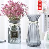 【二件套】玻璃花瓶欧式彩色透明百合富贵竹水培花瓶客厅插花摆件