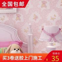 儿童房小熊壁纸可爱卡通环保无纺布壁墙纸温馨浪漫公主粉男女孩