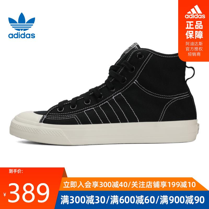 阿迪达斯官网授权三叶草2020夏季新品男女休闲鞋板鞋 F34057图片