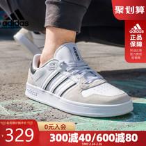阿迪达斯官网授权2021春季男鞋运动鞋网球鞋FY5914