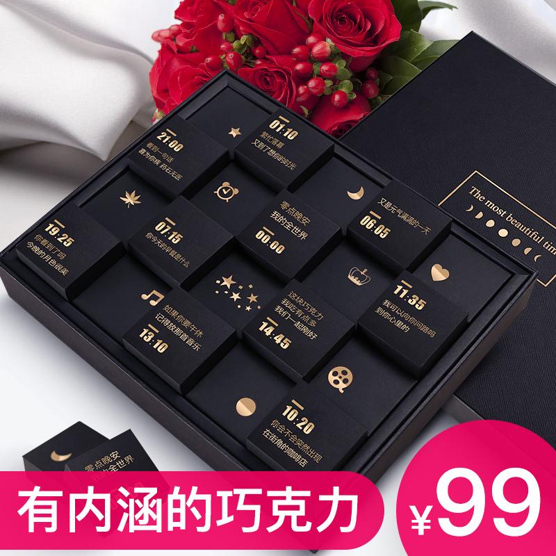 诺梵巧克力中秋礼盒装送女友送男友99.00元包邮