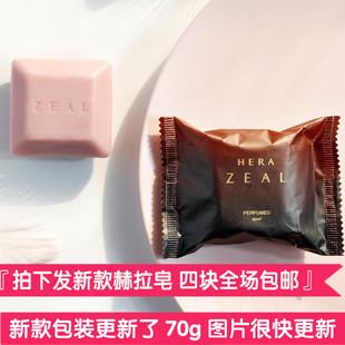 韩国正品HERA赫拉香水皂 植物郁香美容皂洁面沐浴香皂 清香持久图片