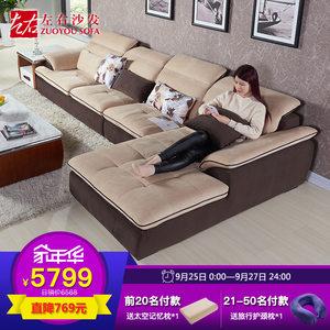 左右布沙发贵妃布艺沙发可拆洗现代客厅转角布沙发储物DZY3103
