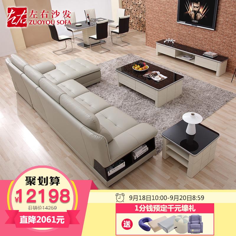 О диван лицевая коровья кожа современный гостиная диван кофейный столик телевизионный шкаф сочетание угол натуральная кожа диван 2611
