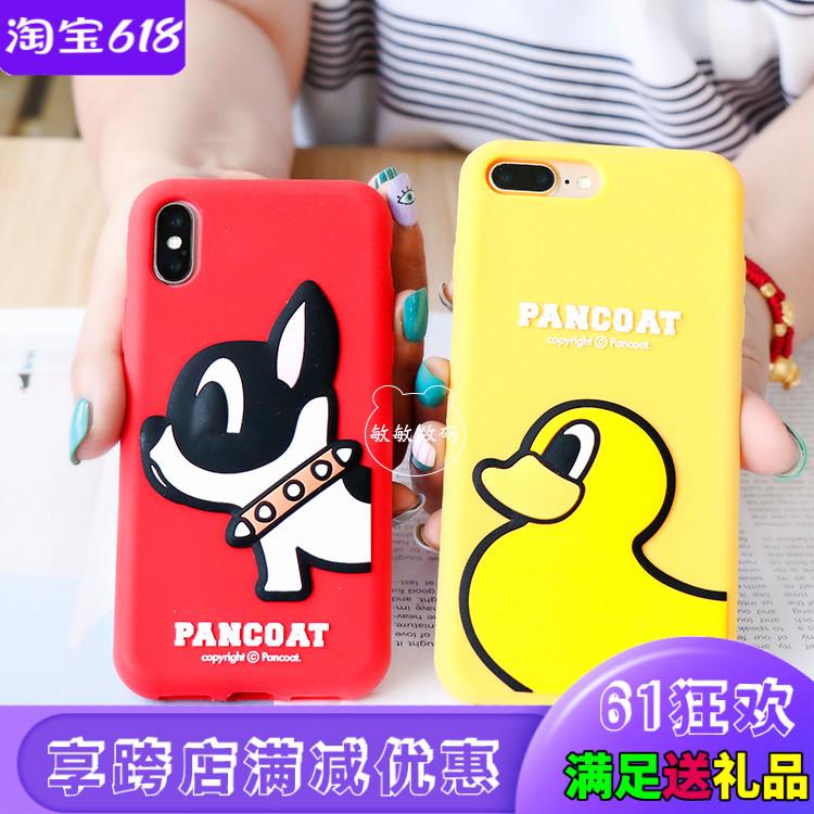 韩国正品Pancoat宠物狗狗动物iPhoneX手机壳苹果8plus保护硅胶套7