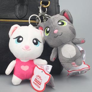 会说话的汤姆猫正版公仔毛绒挂件汽车钥匙扣玩偶创意玩具包包配饰