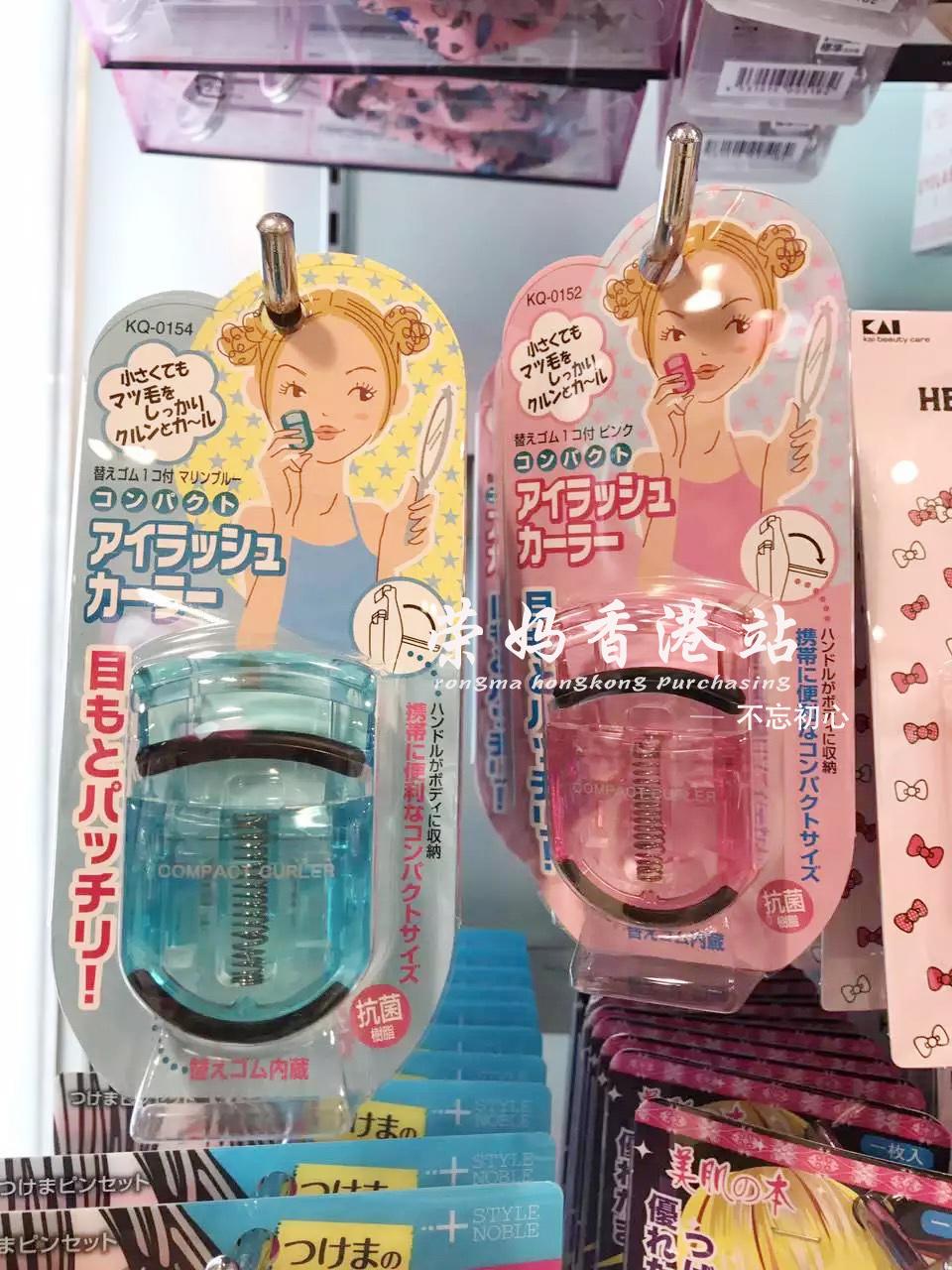 荣妈香港站 KAI贝印日本睫毛夹 便携式卷翘持久迷你夹睫毛器券后18.90元