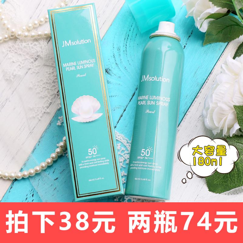 jm solution韩国海洋jm spf50珍珠10-29新券