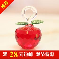 水晶苹果树摆件挂钩苹果挂饰装饰品圣诞节生日礼物家居简约工艺品