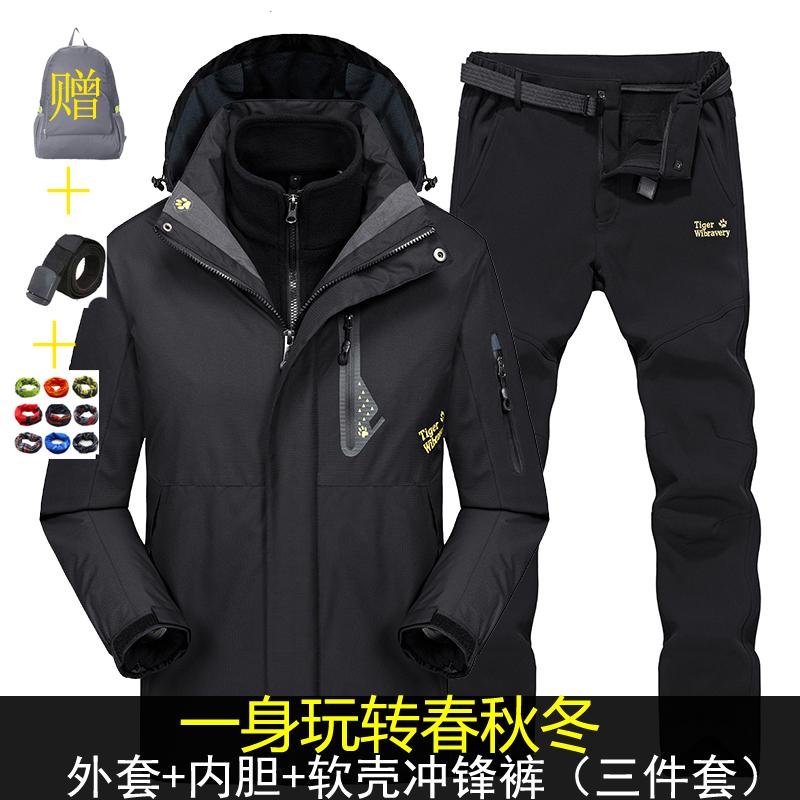 新款冬季冲锋衣裤男套装户外防风衣