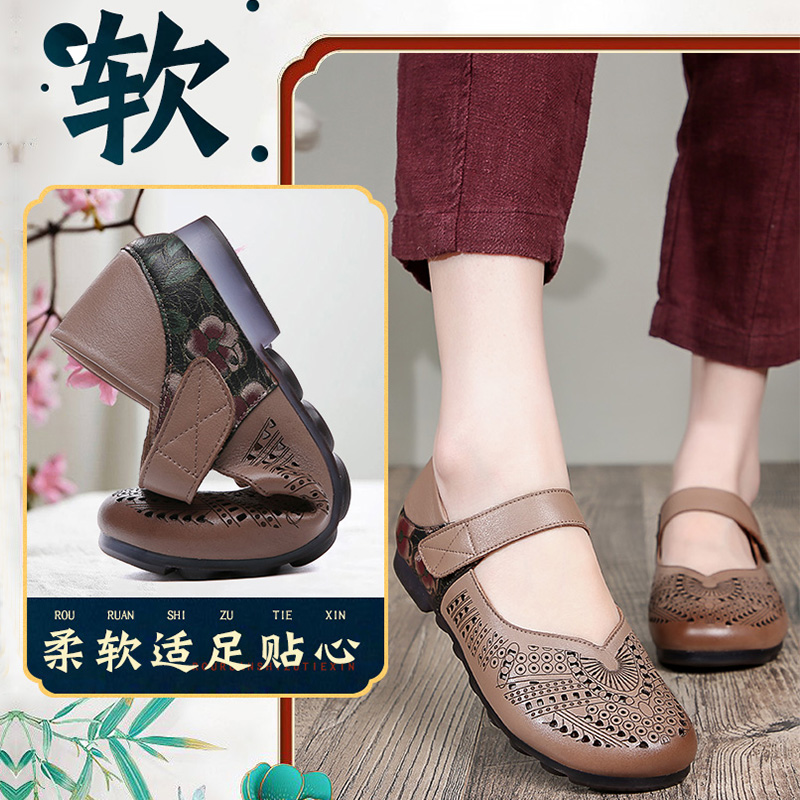 Mothers Day gifts shoes worn in summer retro hollow mothers shoes with ribbon holes Baotou sandals national style