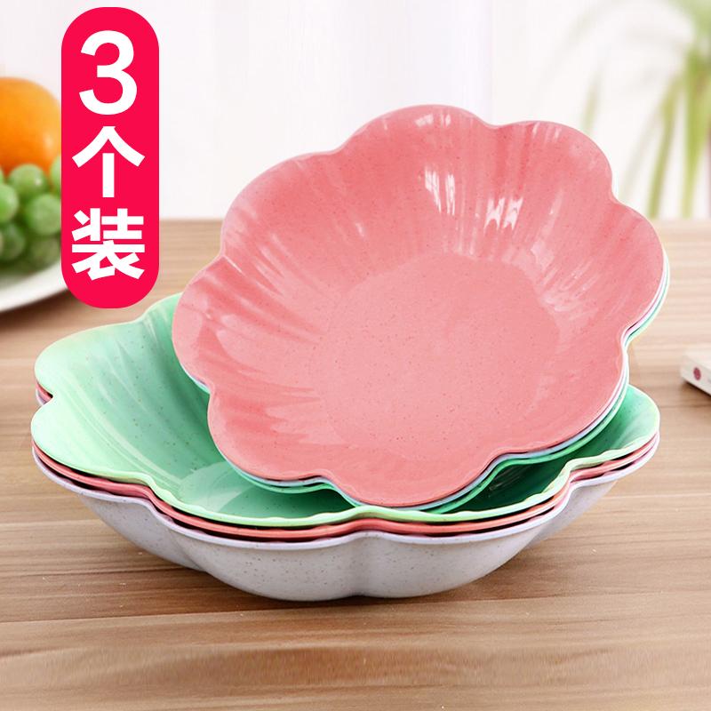 现代家用果盘客厅干果盘子水果盘茶几零食糖果盘创意瓜子盘塑料盘图片